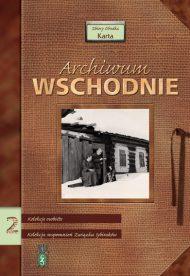 Archiwum Wschodnie, t. II - okładka książki