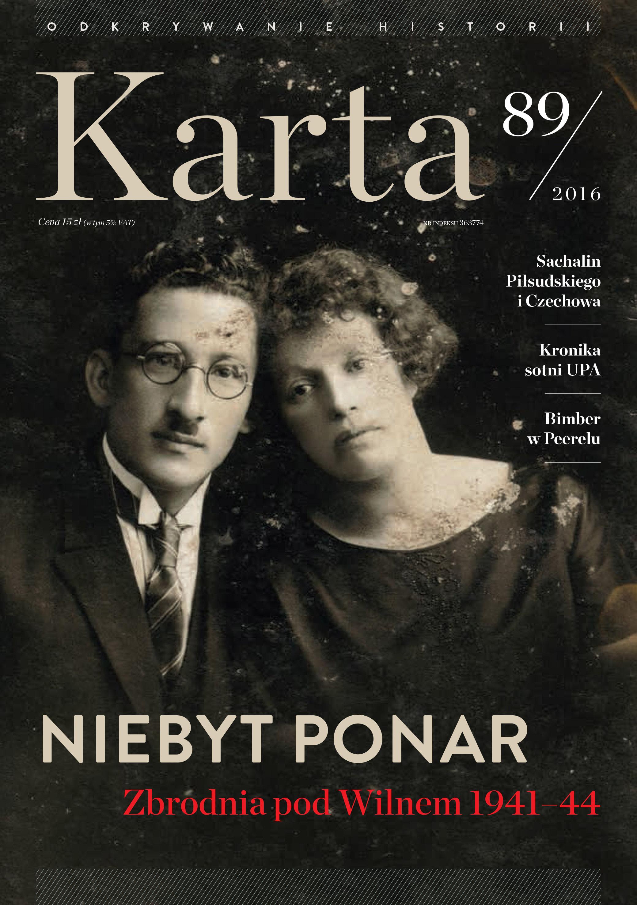 """Karta"" 89/2016"