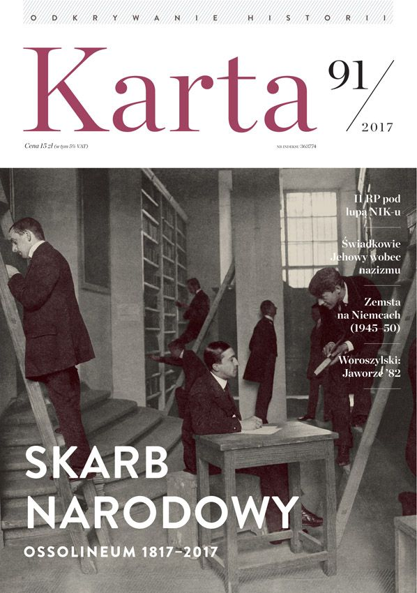 """Karta"" 91/2017"