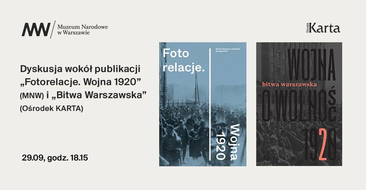 Reprezentacje historii. Dyskusja wMuzeum Narodowym wWarszawie